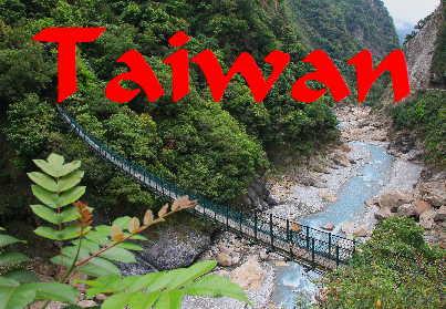 Fotos Taiwan Sehenswürdigkeiten